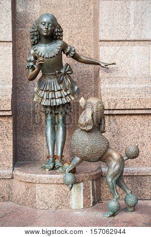 Kiev, Ukraine - September 23, 2016: Sculpture Of Malvina And Artemon Dog, Fairy Tale Characters Of A