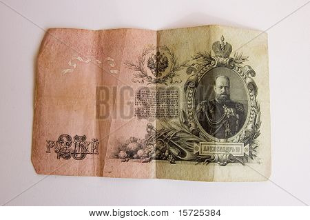 Russian collection denominations of times of a monarchy