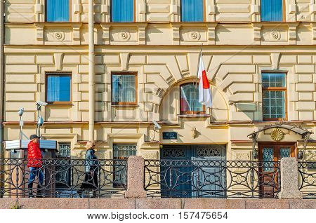 SAINT PETERSBURG RUSSIA -OCTOBER 3 2016. The Consulate General of Japan in Saint Petersburg- building at Moika river embankment. It is the consulate of Japan in Saint Petersburg Russia