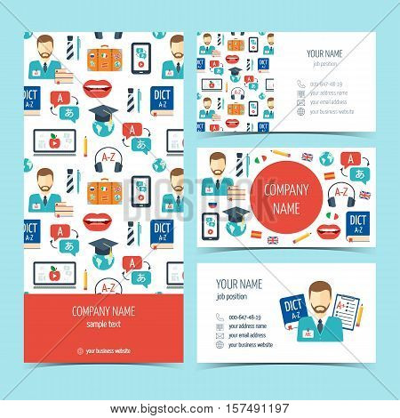 Set of flyer brochure and business cards for foreign language courses and schools. Set of promotional products. Flat design. Vector illustration