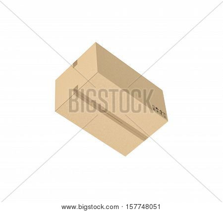 3d rendering of a closed cardboard mail box taped with duct tape, isolated on the white background, three quarters bottom view. Packing and crating. Storage of different products. Compartments for packages.
