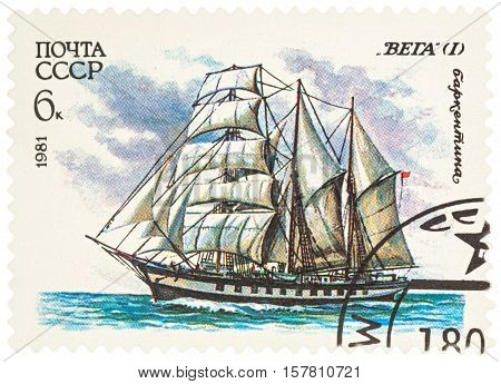 MOSCOW RUSSIA - NOVEMBER 20 2016: A stamp printed in USSR (Russia) shows image of Russian sailing ship