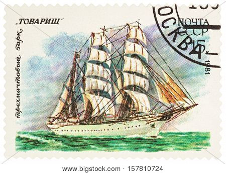 MOSCOW RUSSIA - NOVEMBER 20 2016: A stamp printed in USSR (Russia) shows image of Russian three-masted bark