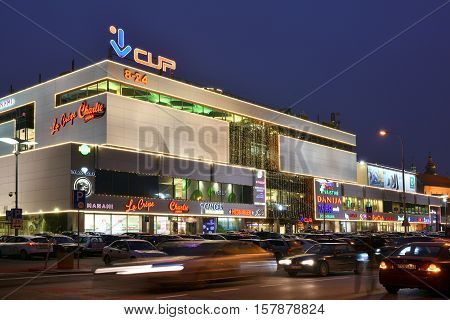 VILNIUS NOVEMBER 22: Modern shopping centre on November 22 2016 in Vilnius Lithuania. Vilnius is the capital of Lithuania and its largest city.