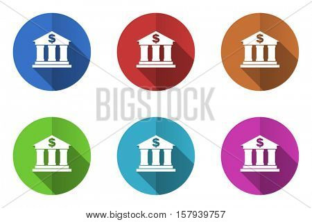 Set of vector bank icons. Colorful round web buttons. Flat design pushbuttons.