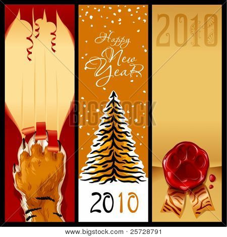 New Year's vertical banners 2010
