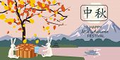 Mid Autumn Festival, Moon Cake Festival, Rabbits Rejoice And Play Near The Moon Cake, Holidays, Autu poster
