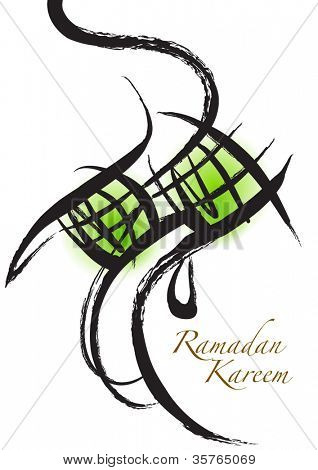 Vector Muslim Ketupat Drawing Translation: Ramadan Kareen - May Generosity Bless You During The Holy Month