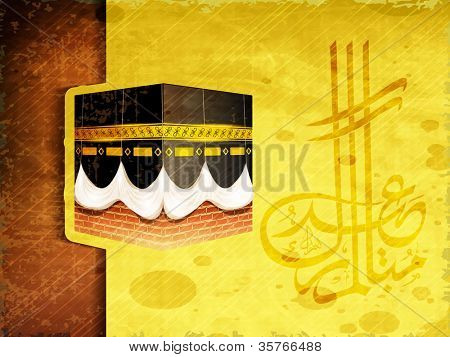 Beautiful View of Qaba or Kaaba Sharif on creative grungy background. EPS 10.