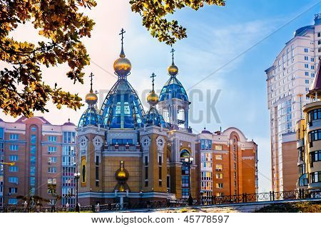 Birth Of Christ Church In Kiev