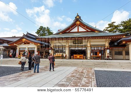 Gokoku Shrine in Hiroshima
