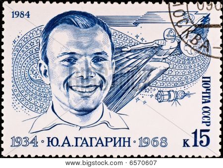 Postage Stamp Shows First Russian Spaceman Yuri Gagarin, Circa 1984