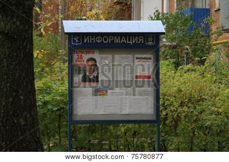Propaganda material for the mayoral candidate of Khimki Oleg Shakhov