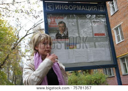 The Opposition Candidate For Mayor Of Khimki Evgeniya Chirikova