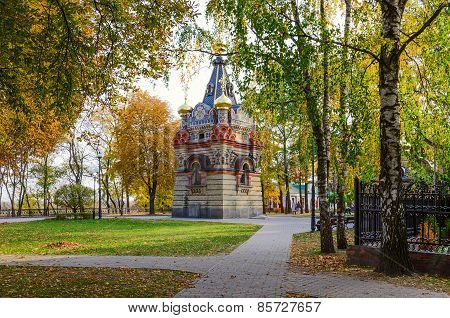 Chapel-tomb Paskevich In Autumn Park