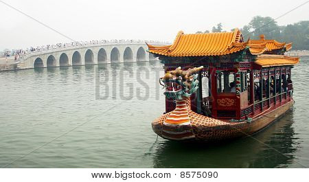 A Dragon Boat and the South Lake Island Bridge
