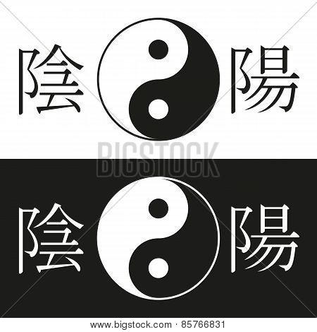 Yin Yang Symbol With Hieroglyph