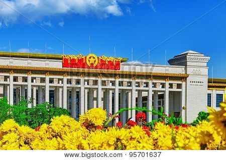 Great Hall Of The People ( National Museum Of China) On Tiananmen Square, Beijing. China.