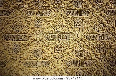 Alhambra,decorations,arab,morish,texture