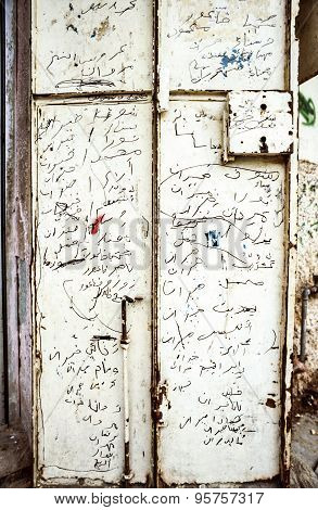 Arabic Letters And Writings At An Old Door In Jerusalem
