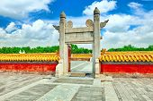 """picture of altar  - """"Star Gates"""" marking the boundary of the altar in Temple of Earth (also referred to as the Ditan Park) Beijing China. - JPG"""