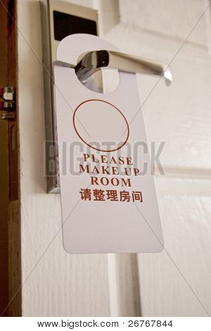 Please Make Up Room hotel sign with workspace