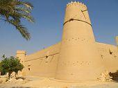 foto of riyadh  - Al Masmak fort in the Riyadh city - JPG