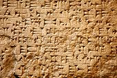 stock photo of sumerian  - Cuneiform writing of the ancient Sumerian or Assyrian civilization in Iraq - JPG