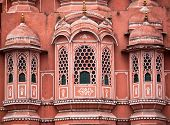 stock photo of harem  - Hawa Mahal - JPG