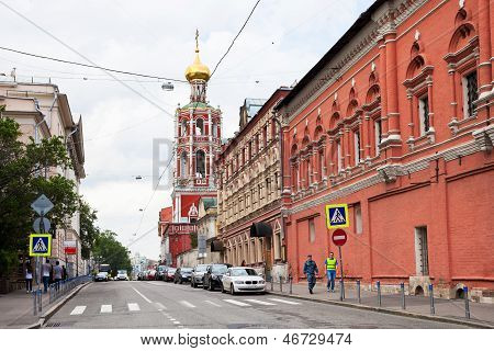 St Peter Monastery On Petrovka Street In Moscow