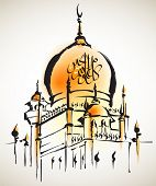 pic of jawi  - Illustration of Mosque - JPG
