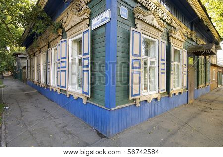 traditional house in the town of Irkutsk, Russia