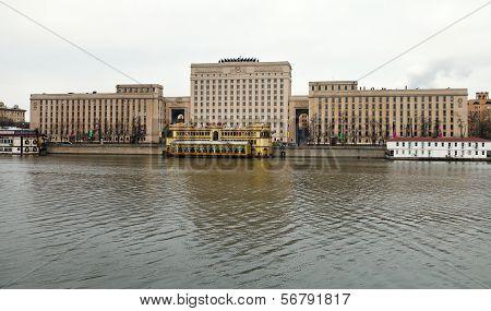 View Of Frunze (frunzenskaya) Embankment In Moscow