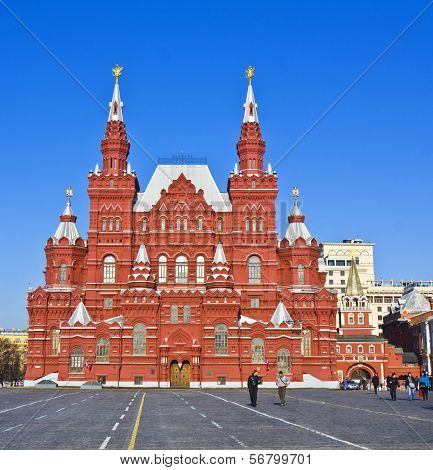 Moscow, Historical Museum And Red Square