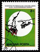 Postage Stamp Hungary 1985 Illustration Of Damaged Globe
