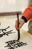 picture of chinese calligraphy  - Chinese Calligraphy writed by a old man.