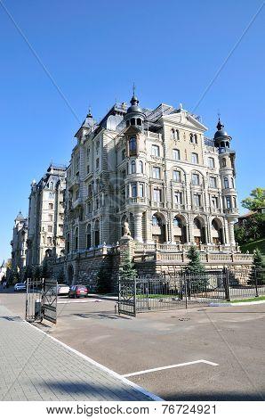 Kazan, Tatarstan, Russia - September 25: A modern residential complex