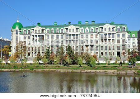 Kazan,Tatarstan - SEPTEMBER 25: Park