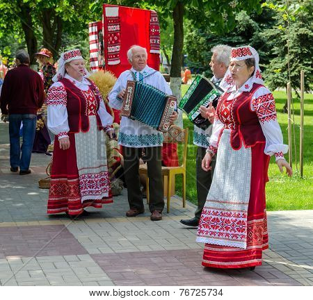 Gomel, City Of Masters Event. Speech Of Amateur Ensemble