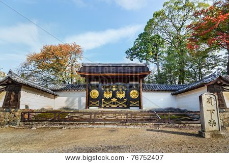 Karamon (Chinese Gate) at Sanpo-in Temple (Digoji's Subtemple) in Kyoto Japan