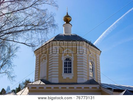Church of the Epiphany of the Lord