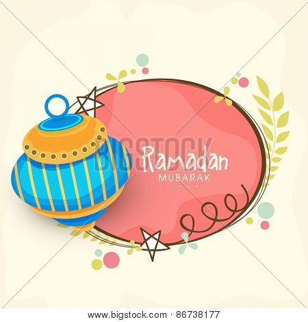 Beautiful greeting card design for the celebrations of Islamic holy month of prayers, Ramadan Mubarak decorated with arabic lantern and floral designs.