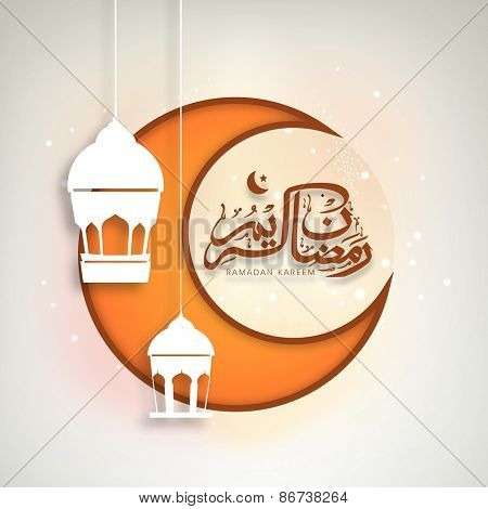 Arabic calligraphy of text Ramadan Kareem with crescent moon and hanging white lanterns for Islamic holy month of prayers celebration.