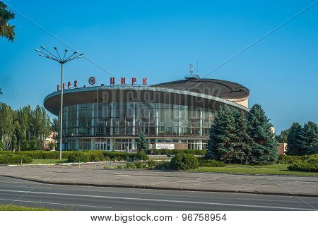 Circus in Krivoy Rog Ukraine