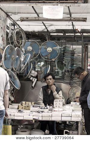 Chinese Hawker In Hong Kong