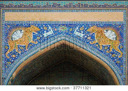 Tigers Fresco On Sher-dor Madrassah In Samarqand