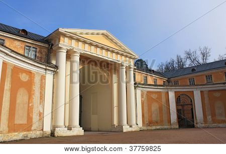 Classical Fronton With Columns And Arch