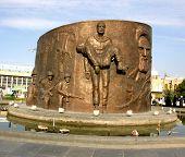 Martyrs Memorial In Hamedan - Iran