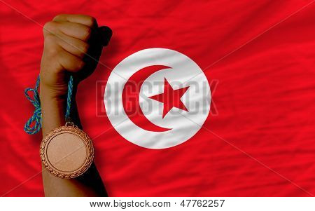 Bronze Medal For Sport And  National Flag Of Tunisia