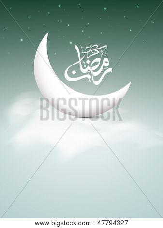 Arabic Islamic calligraphy of text Ramadan Kareem with shiny crescent moon in the sky.